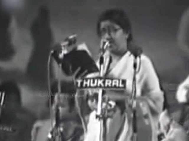 Videos : ए मेरे वतन के लोगों... गीत को 51 साल पूरे