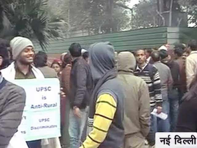 Videos : राहुल के घर के बाहर यूपीएससी परीक्षार्थियों का धरना
