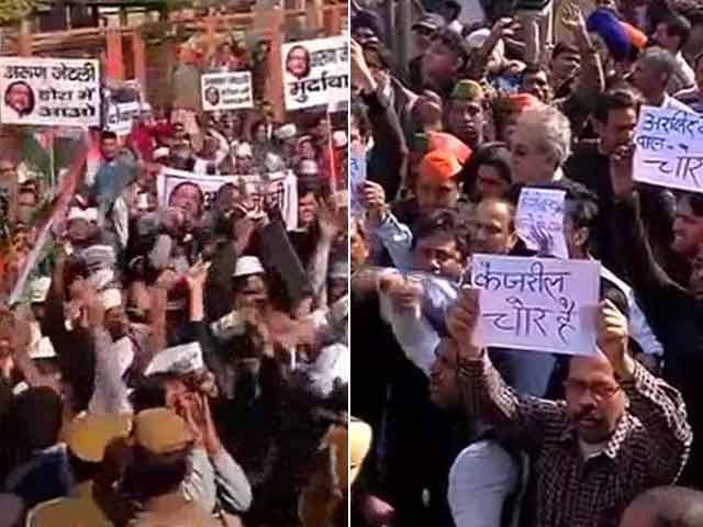 Videos : जेटली के घर के बाहर 'आप' और भाजपा कार्यकर्ता आमने-सामने
