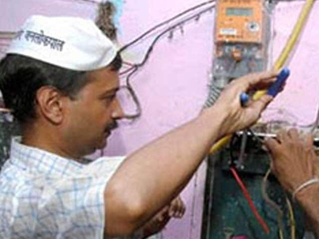 Video : From AAP, a big reward for those who defaulted on electricity bills
