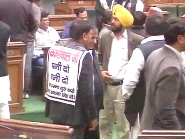 Video : Delhi Assembly Speaker calls all-party meet after uproar
