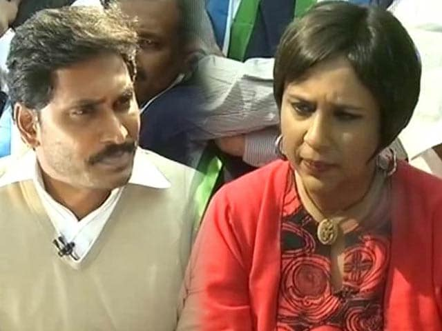 Video : 'They are more brutal than the British': Jagan Mohan Reddy targets Sonia Gandhi