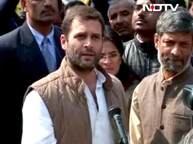 Videos : जनता के फायदे के लिए है यह बजट : राहुल
