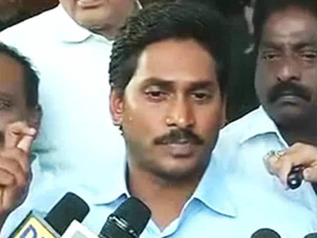 Videos : देश के इतिहास का काला दिन : जगनमोहन रेड्डी