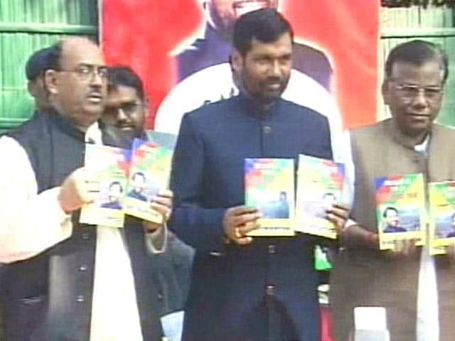 Video : Ready for alliance with BJP, says leader from Ram Vilas Paswan's LJP