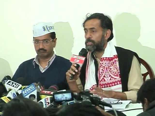 Video : 'Many opinion polls manipulated; conspiracy against AAP'