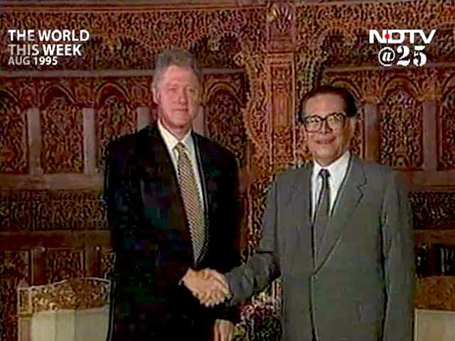 Video : The World This Week: US-China relations hit a new low (Aired: August 1995)