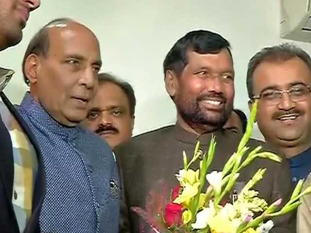 Video : Paswan's party agrees on seat-sharing pact with BJP