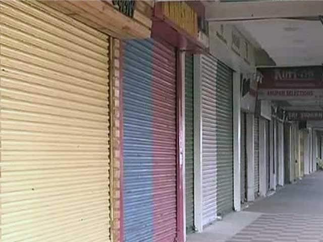 Videos : बिहार में जेडीयू का बंद, यात्रियों को परेशानी