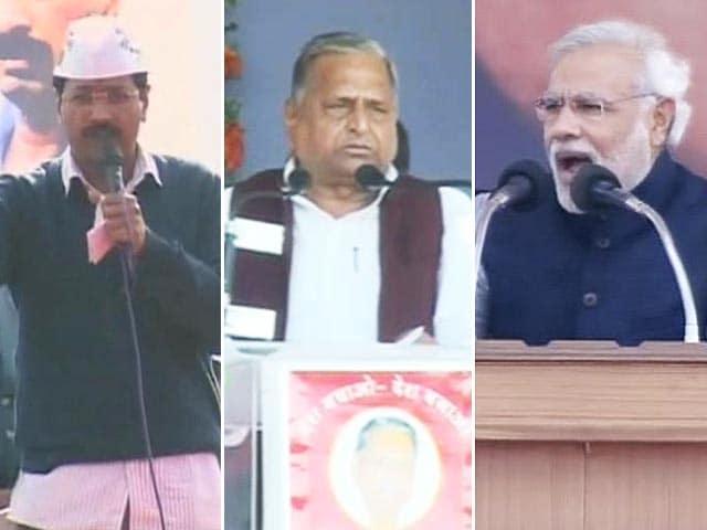 Video : Battle of mega rallies in Uttar Pradesh