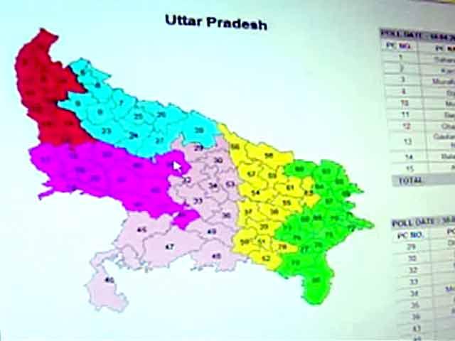 Videos : आम चुनाव 2014 : किन राज्यों में कब होंगे मतदान