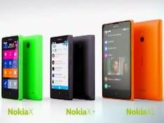 सेल गुरु : कैसे हैं नोकिया एक्स सिरीज के मोबाइल फोन