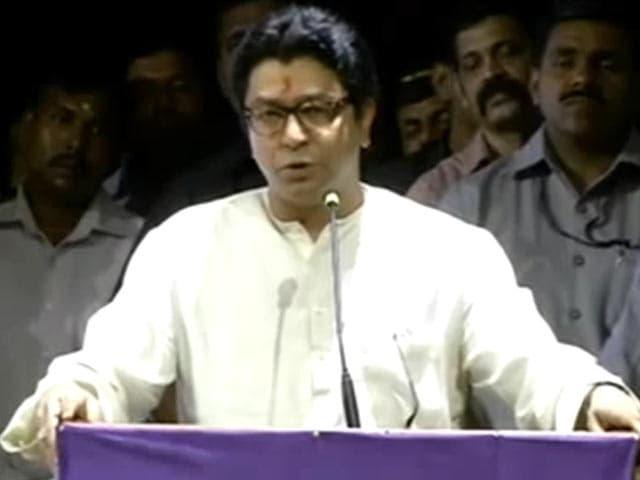 Videos : लोकसभा चुनाव लड़ेगी राज ठाकरे की पार्टी