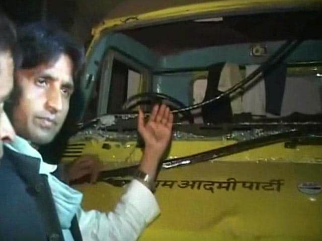 Video : Attacked by Congress workers in Amethi, alleges Aam Aadmi Party's Kumar Vishwas