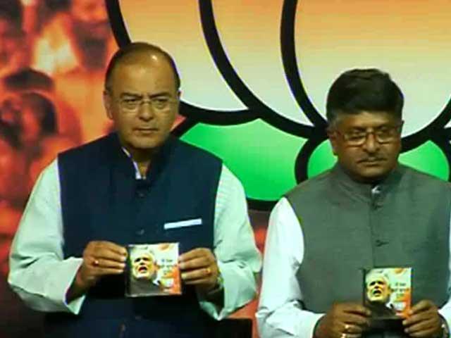 Video : Arun Jaitley releases BJP's election anthem
