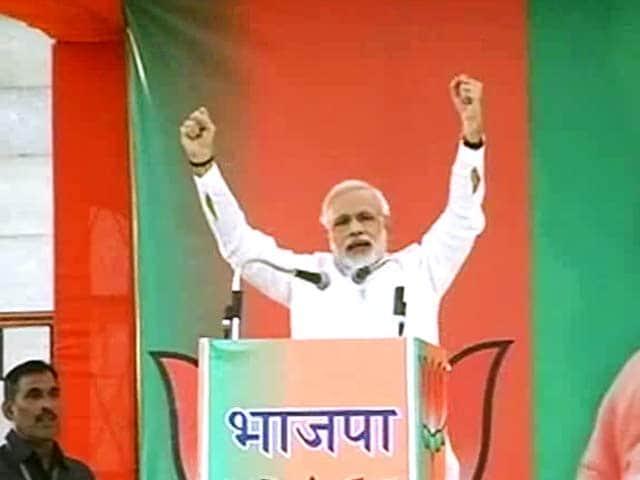 Videos : इंडिया नौ बजे : कांग्रेस के गढ़ में मोदी