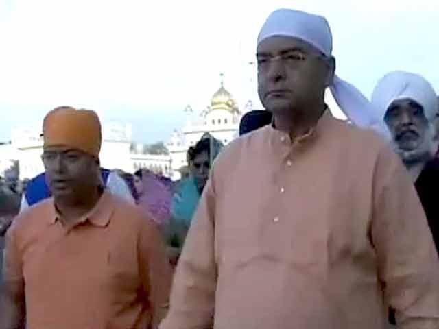 Videos : स्वर्ण मंदिर पहुंचे अरुण जेटली