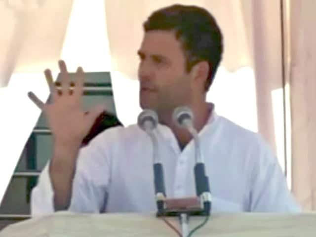 Video : एनडीए के लोगों ने गरीबों के लिए कुछ नहीं किया : राहुल गांधी