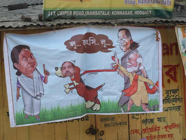 Video : A poster in Mamata Banerjee's Bengal that lampoons Election Commission