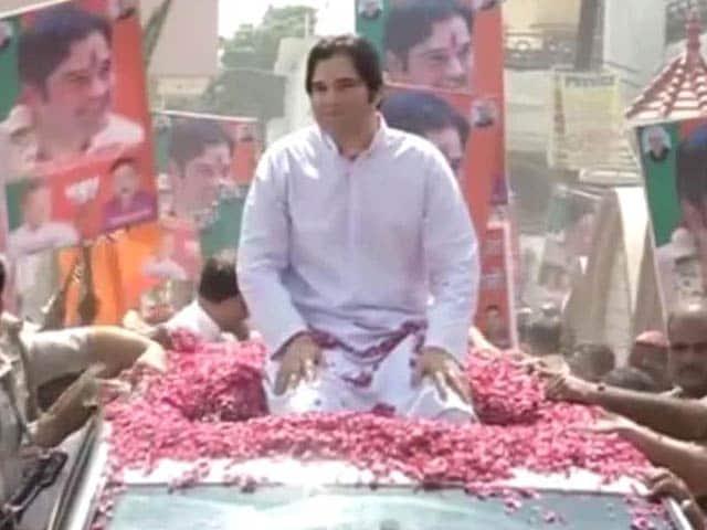 Video : Varun Gandhi's roadshow before launching campaign on family turf