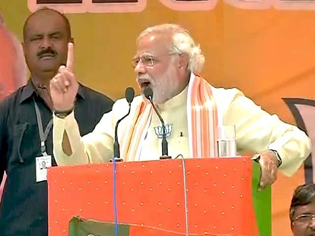 Videos : प्रधानमंत्री सिंचाई योजना लागू करेगी नई भाजपा सरकार : नरेंद्र मोदी