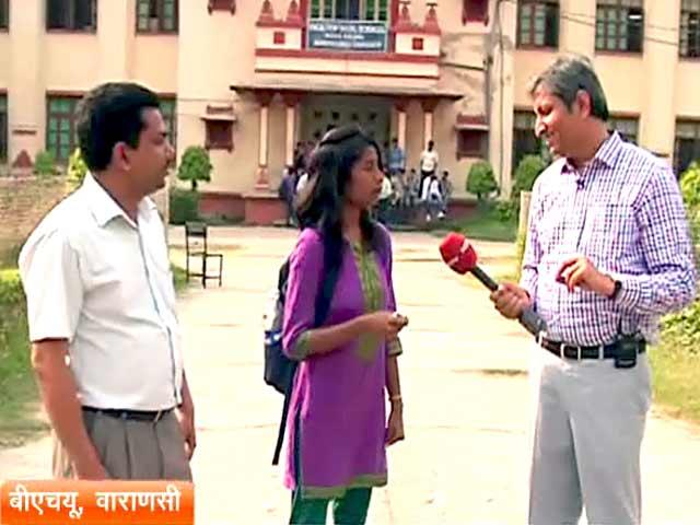 Videos : प्राइम टाइम : BHU में 'लेफ्ट, राइट, सेंटर' पर बहस