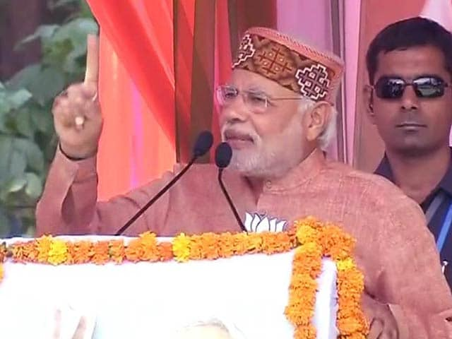 Video : 'Yeh dil maange more': Modi uses Kargil martyr's phrase, upsets his family
