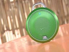 Gadget Guru Snap Judgement: Wireless Speakers (NFC and Bluetooth)