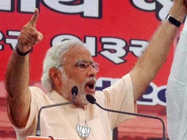 Video : चाहे तो हम पर एक और केस ठोक दे चुनाव आयोग : नरेंद्र मोदी