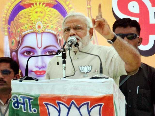 Video : Narendra Modi's Rally Has Lord Ram Backdrop, Congress Objects