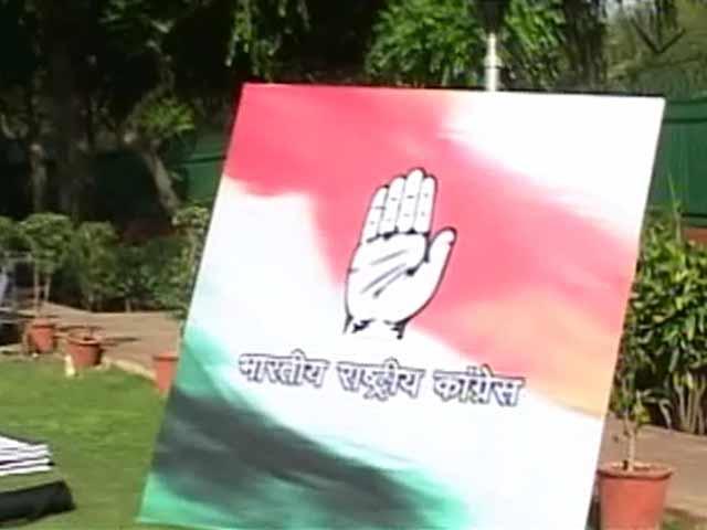 Videos : कांग्रेस के पोस्टर से सोनिया-राहुल नदारद