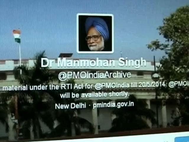 Video : @PMOIndia Reset Before Narendra Modi Takeover, BJP Protests