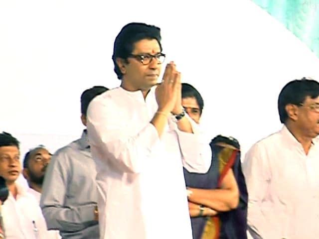 Video : Raj Thackeray to Contest Maharashtra Assembly Polls