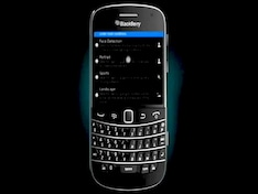Who is a BlackBerry Right For?