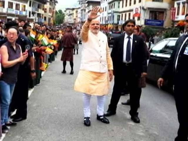 Video : If You Take a Few Steps, We Will Walk With You: PM Modi to Bhutan