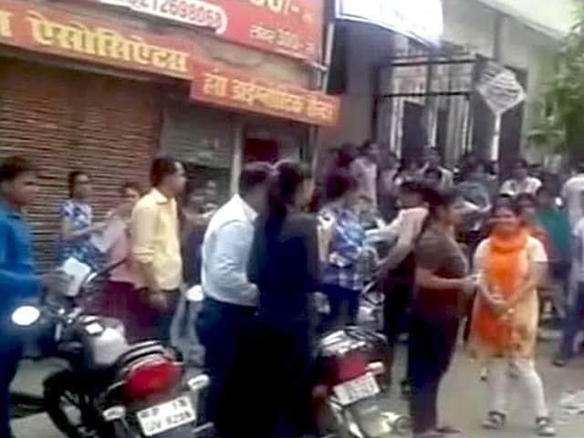 Videos : यूपी संयुक्त प्री-मेडिकल का पर्चा लीक, परीक्षा रद्द