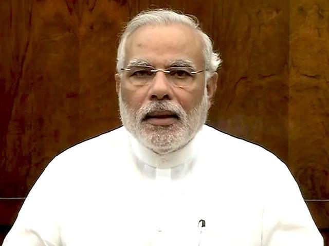 Videos : रेल बजट नागरिकों को सेवा और सुरक्षा देने वाला : पीएम नरेंद्र मोदी