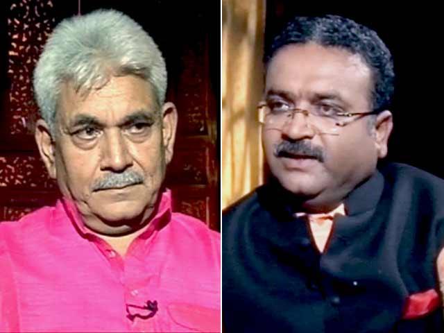 Videos : रेल राज्यमंत्री मनोज सिन्हा से खास बातचीत