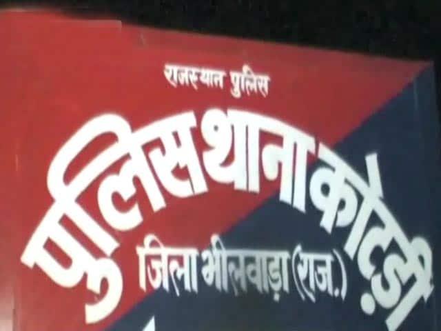 Videos : भीलवाड़ा : नाबालिग दलित लड़की से बलात्कार, हत्या की कोशिश