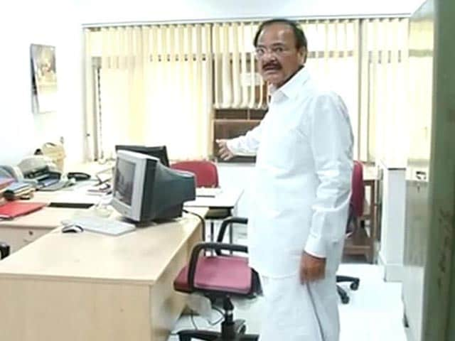 Video : 'Where is Everybody?' Minister Orders Biometric Checks to Mark Attendance