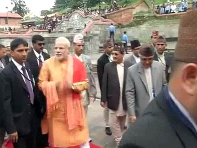 Videos : पीएम नरेंद्र मोदी ने पशुपतिनाथ मंदिर में पूजा-अर्चना की