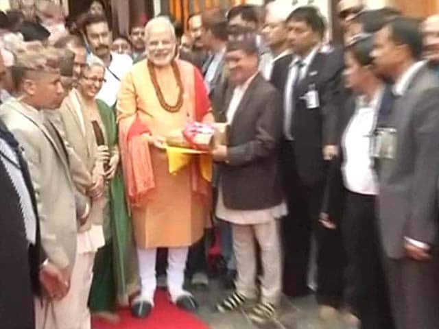 Video : PM Modi's Special Puja at Pashupatinath Temple in Nepal