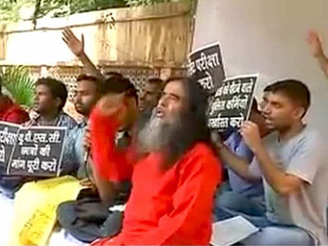 Videos : यूपीएससी विवाद : सी-सैट हटाने पर अड़े छात्र