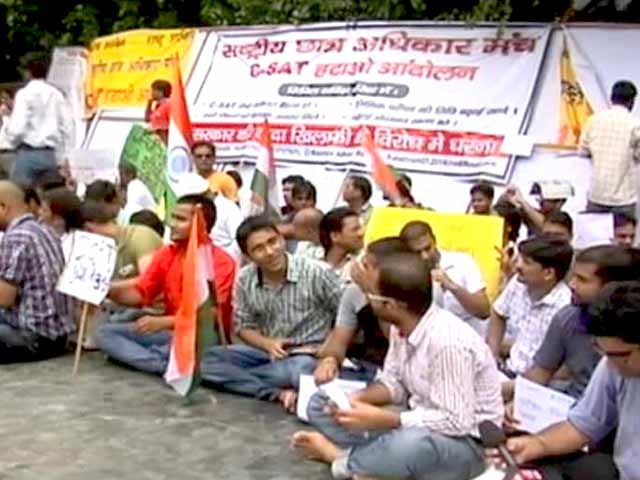 Video : Opposition Unites Over UPSC Row, Some Seek Statement from PM Modi