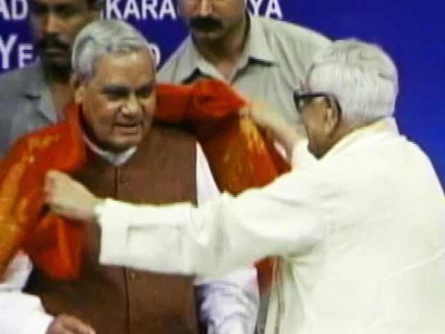 Videos : अटल बिहारी वाजपेयी को मिलेगा भारत रत्न?