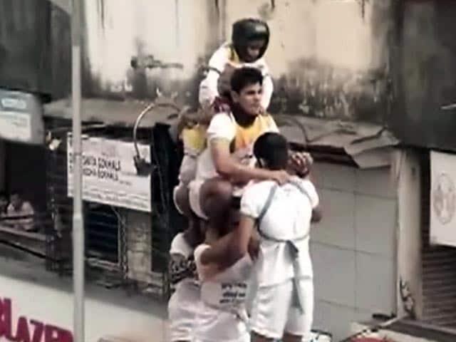 Video : दही-हांडी फोड़ने वालों में नहीं होंगे नाबालिग : बॉम्बे हाईकोर्ट