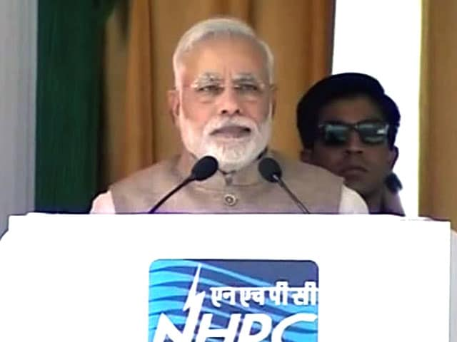 Video : PM Narendra Modi Addresses Rally in Kargil