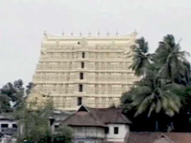 Video : पद्मनाभ स्वामी मंदिर के खजाने में कोबरा की बात झूठी?