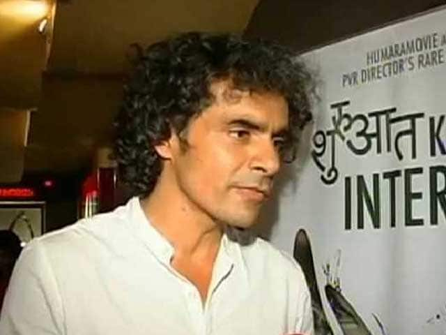 Video : Imtiaz Feels Short Films Need Industry's Support