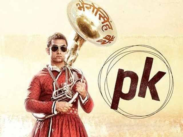 Video : 'पीके' के दूसरे पोस्टर में राजस्थानी परिधान में दिखे आमिर